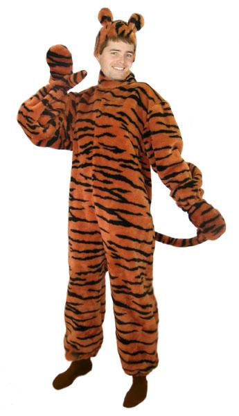 Тигр. Звери. Прокат и аренда карнавальных костюмов. 7ab2c7206fb69