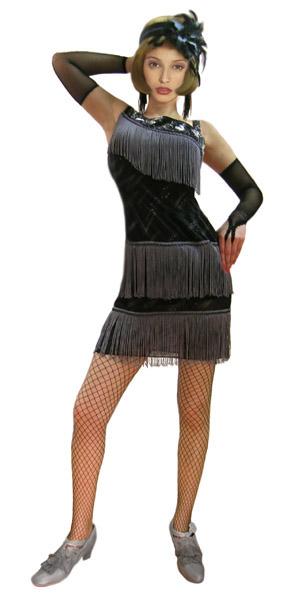 В сутки 2 000 руб в костюм входит платье