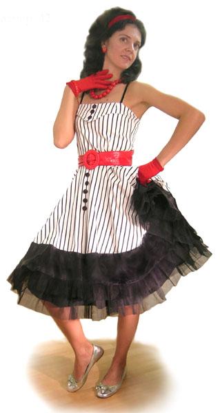Твист платье. Стиляги 50-60-е. Прокат и аренда карнавальных костюмов.