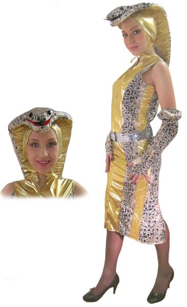 Змея золотая. Звери. Прокат и аренда карнавальных костюмов. 86b147e835f24